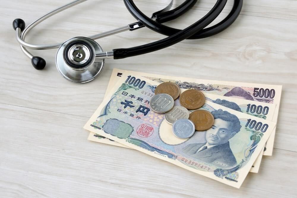出産 費用 医療 費 控除